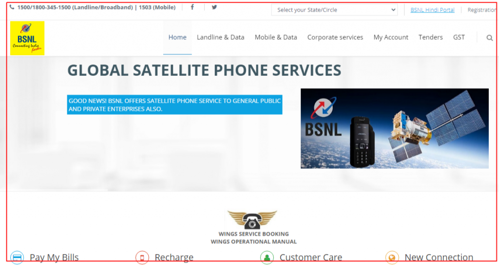 bsnl incoming outgoing call deails