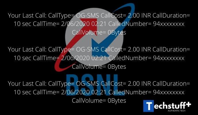 BSNL LAST CALL DETAILS